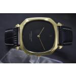 Audemars Piguet Vintage Ellipse Oval Gold Watch